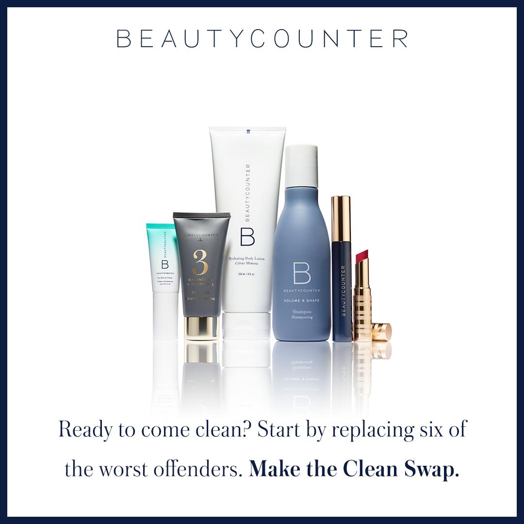 Make the Clean Swap